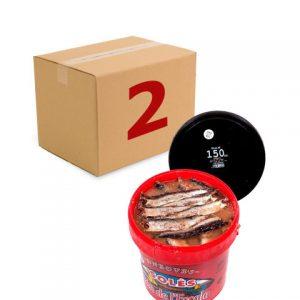 caixa2-ref150ex