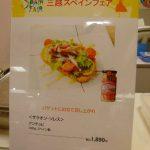 japo_3